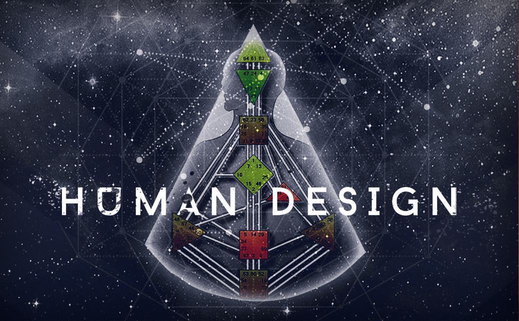 Линии в профиле Дизайн Человека3